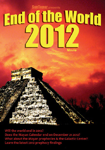 Cover of End of World 2012